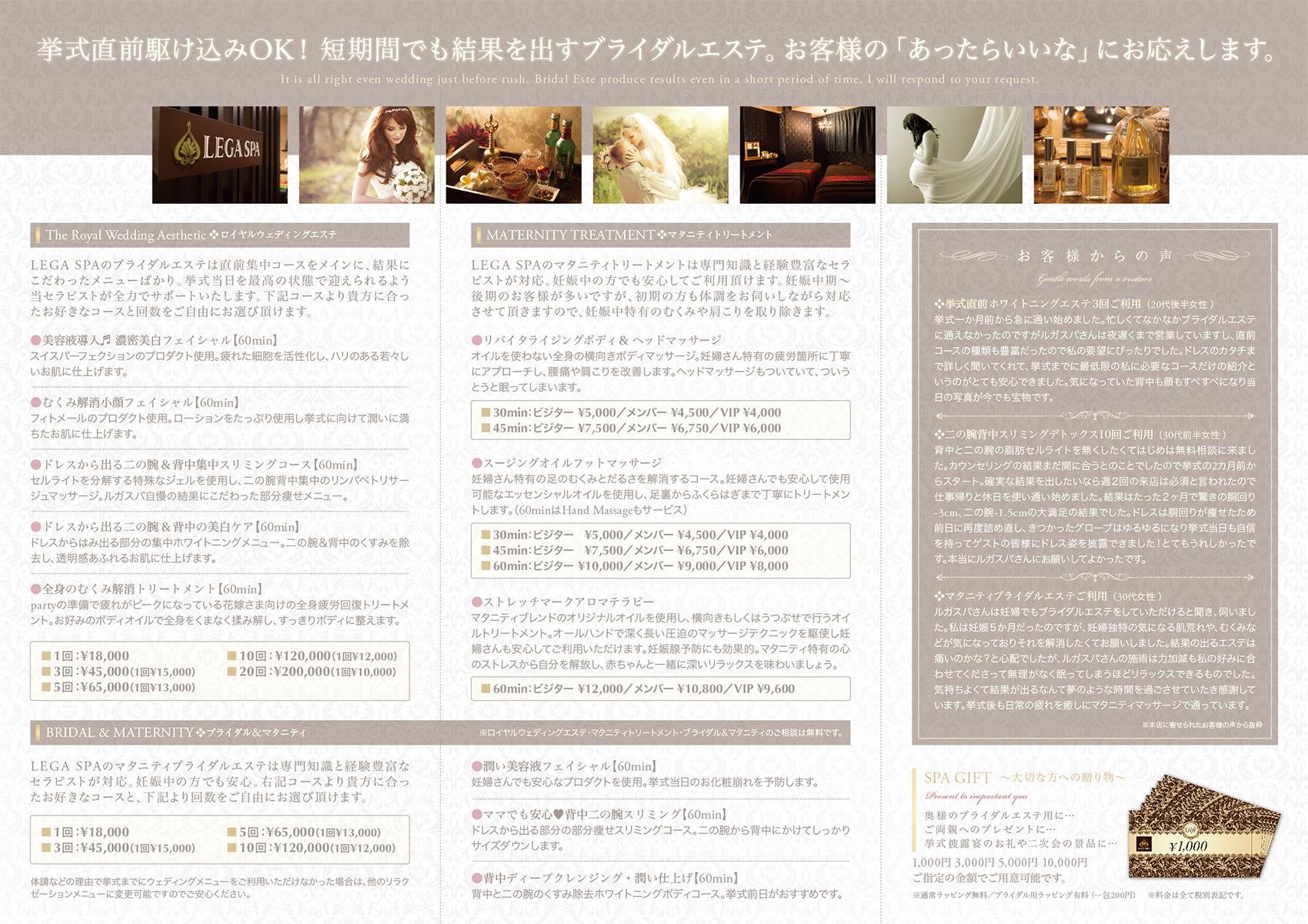 チラシ 印刷 神戸